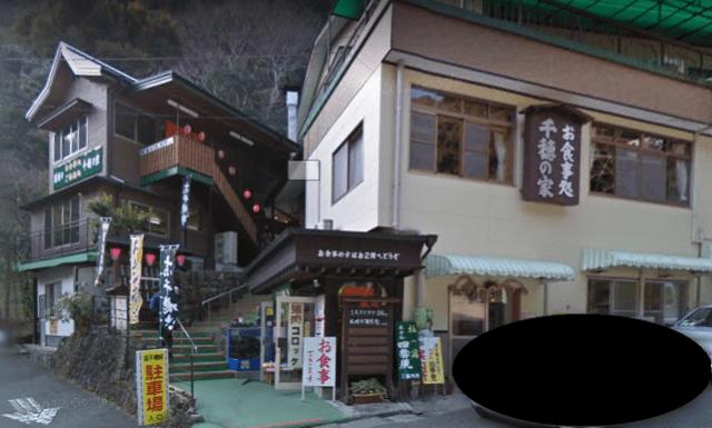 千穂の家参照