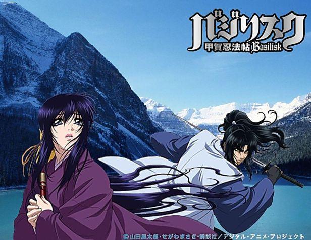 Basilisk anime