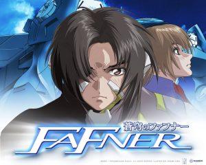 Fafner anime