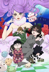 Princess Jellyfish anime