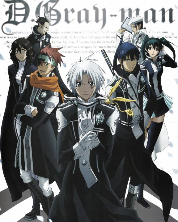 dgrayman anime