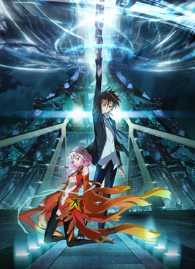 guilty crown anime