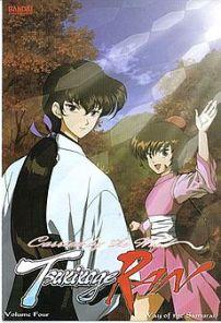 tsukikage ran anime