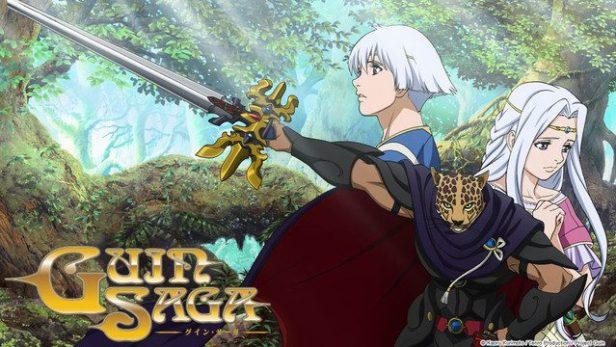 guin-saga-anime
