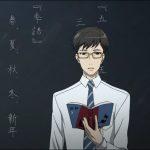 best anime teachers