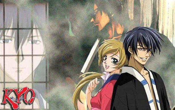 Samurai Deeper Kyou anime