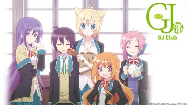 gj club anime