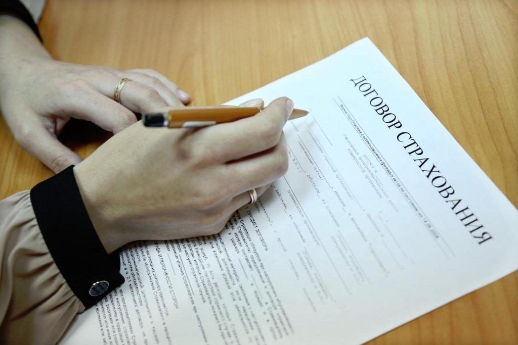 Акт приема передачи квартиры обязателен ли