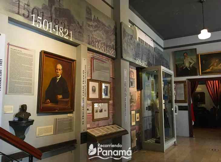 First room of the Panama History Museum