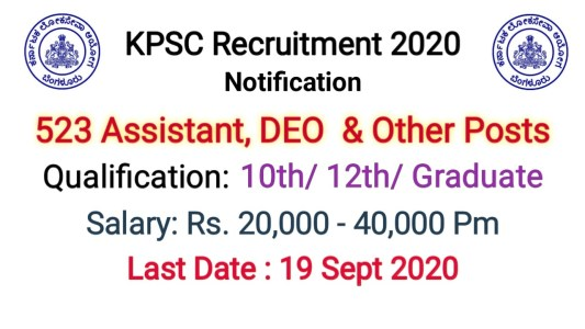 KPSC Group C Recruitment 2020