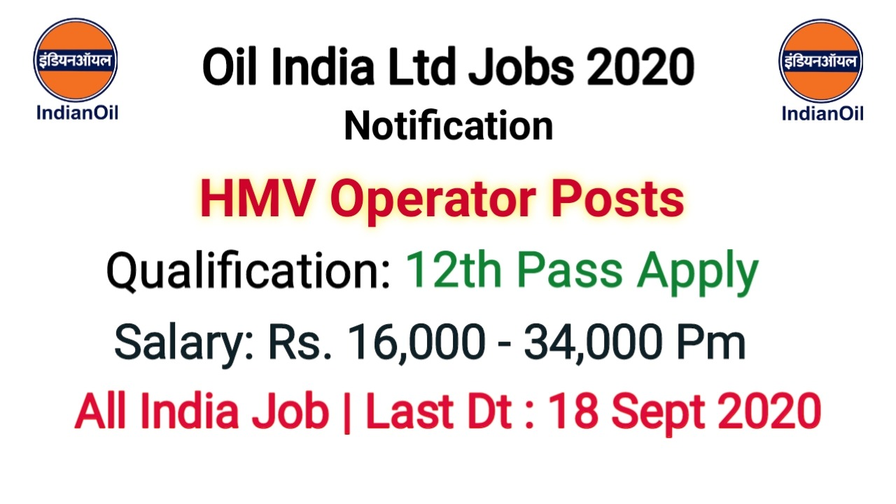 Oil India Limited Jobs 2020