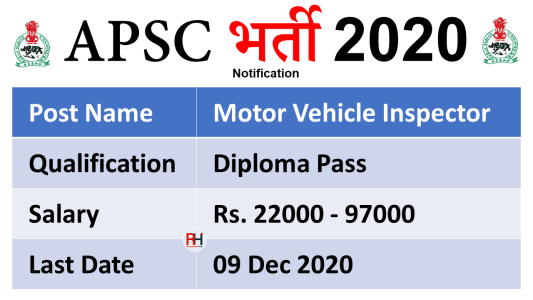 APSC Motor Vehicle Inspector Jobs 2020