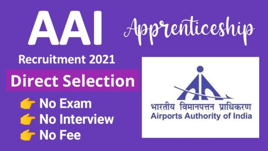 AAI Apprentice Recruitment 2021