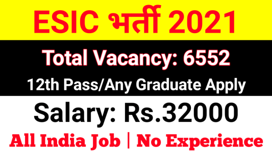 ESIC UDC Recruitment 2021