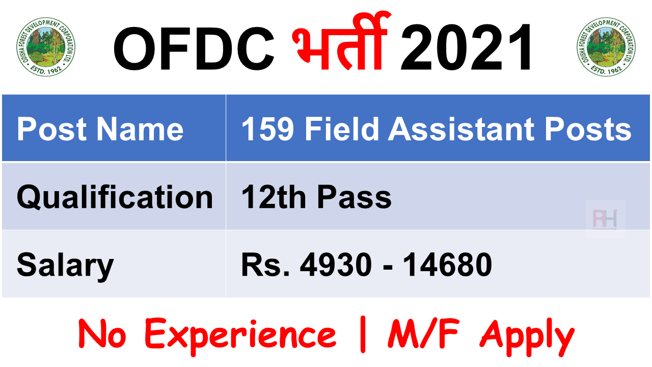 OFDC Field Assistant Recruitment 2021