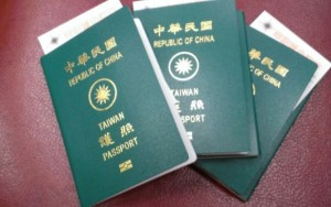 China Visa Lottery 2018/2019 Application Form and Guidelines