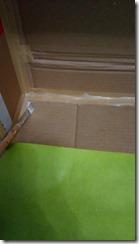 48_upcycling_carton_utile