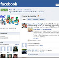 Cuándo, cómo y qué subir a Facebook para tener éxito en una acción promocional