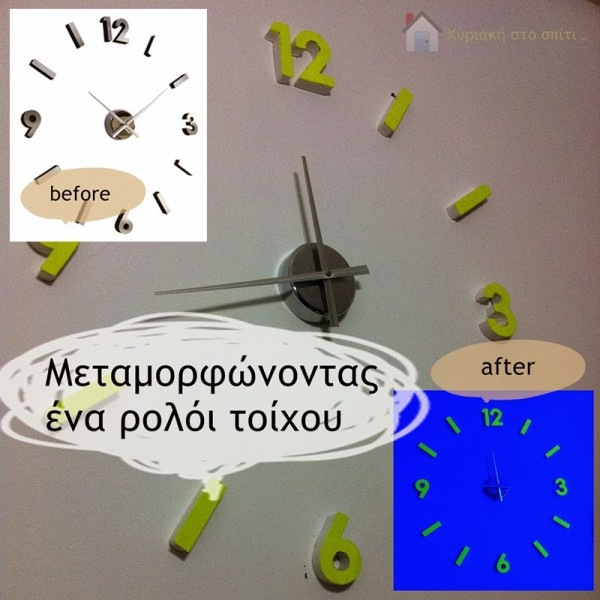 wall-clock-fridge-magnet-numbers-glow-in-the-dark