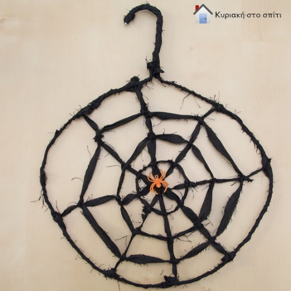 How to make a recycled fabric spider web Halloween decoration