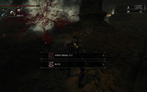 Bloodborne_20150529012958