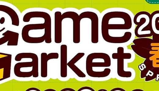 ゲームマーケット2019春注目作