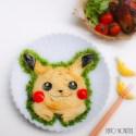 comida graciosa y adorable