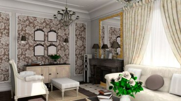 Sala con decoracion vintage