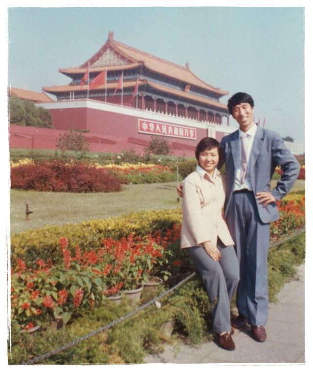 Los jóvenes Luo y Hong en Pekín en 1985.