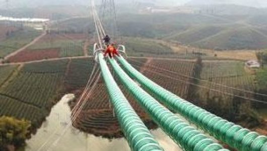 Foto: State Grid Corporation of China.