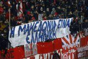Το ποστάρισμα της ΠΑΕ Ολυμπιακός για την Μακεδονία