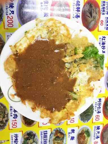 foodIMG_6466
