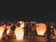 pingxi lantern festival lunar new year taiwan