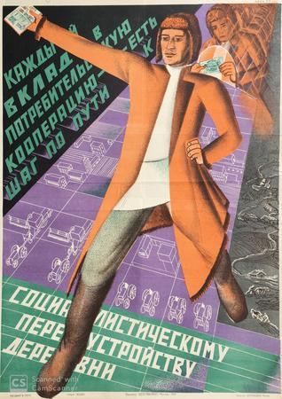 soviet political posters propaganda