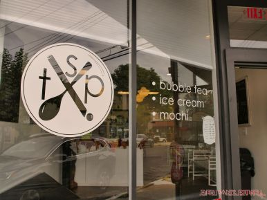 Tspoon Red Bank National Ice Cream Cone Day 28 of 41