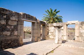 Capharnaum - Galilee