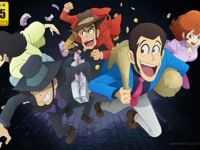 Lupin III Parte V