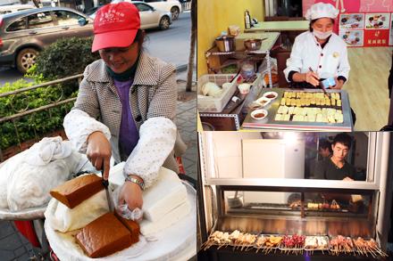 Food Vendors in China