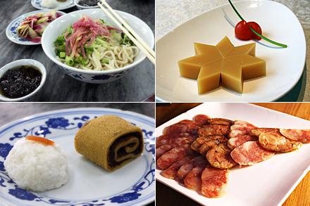 Beijing Food Collage 2
