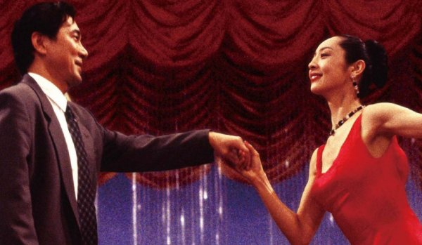 Foreign Films Downtown – Shall We Dance