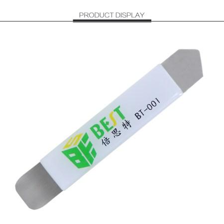 Mobile phone Thin Pry Blade Opening Repair Tool