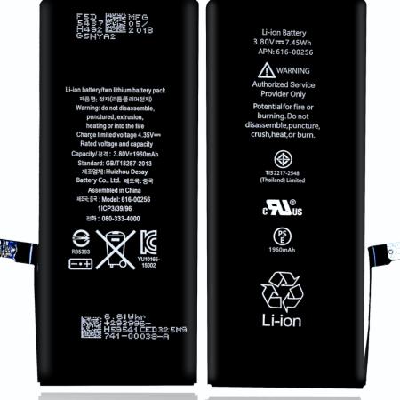 iPhone 6 Plus Batteri – Original Kapacitet