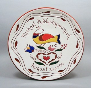 #12 - 8 in. Birth Plate - $39.