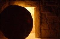 Jesus Christ Resurrection