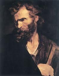 Judas the disciple