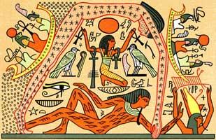 Geb Nut Shu Egyptian Creation