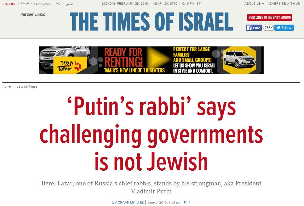 timesisrael