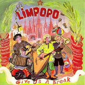 limpopo-300x300
