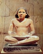 Ancient Egypt - (27)