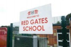 red gates gate image